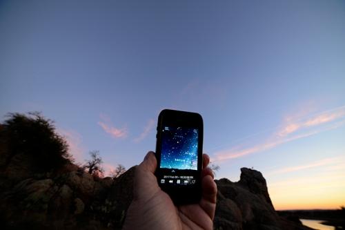 Rocks Cellphone Sky App-1096